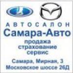 Самара - Авто