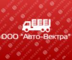 Авто-Вектра