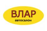 Автосалон ВЛАР