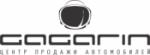 Центр продажи автомобилей GAGARIN
