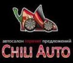 Chili Auto