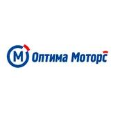 Автосалон Оптима Моторс