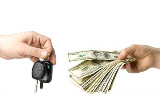 Где купить автомобиль?