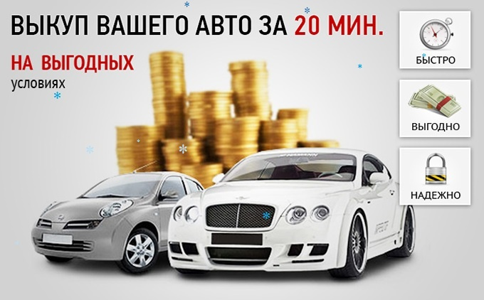 Плаза авто автосалон в москве отзывы автосалоны по продаже фольксвагенов в москве
