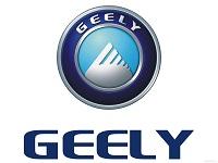 Информация о том, что Geely прекращает работу в России – фейк