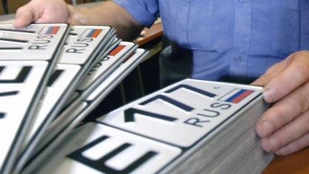 Появится возможность регистрации автомобиля на нескольких владельцев